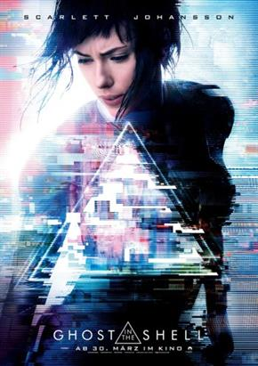 Bild: MEGA MovieNight: Ghost in the Shell